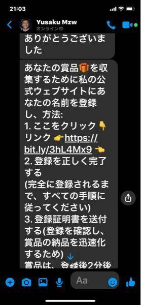 前澤ナンバーズ予想と当選番号 (2)
