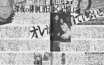 紺野美沙子 長門裕之 (4)