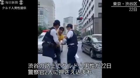 警察24時 やらせ 動画 2020 (2)