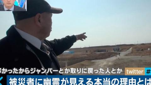 東日本大震災の津波で流される人 (2)