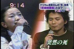 吉田美和 発達障害5