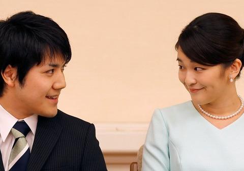 眞子様 小室圭 体の関係 (5)