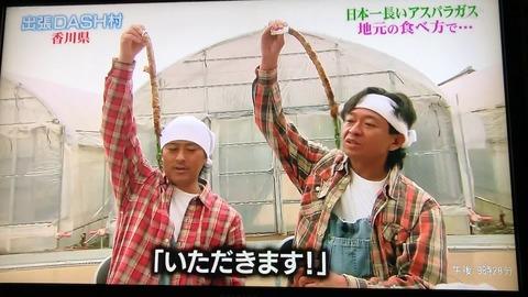 鉄腕ダッシュ終了のお知らせ (5)