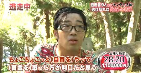 suzuki09