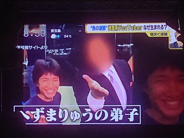 川西康司チャンネル (2)