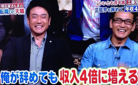 工藤兄弟と関東連合 (5)