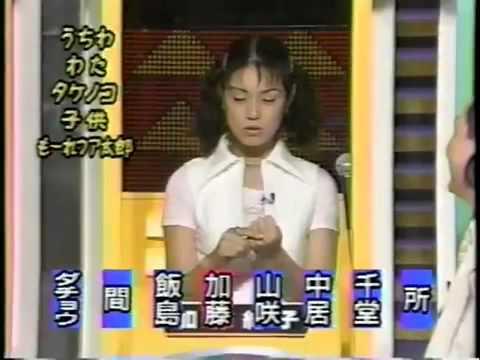加藤紀子04