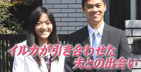 鈴木あやの (8)
