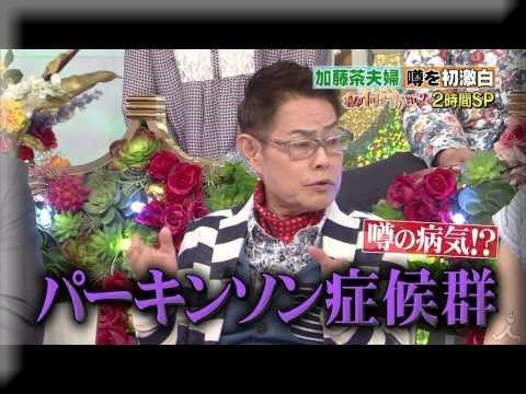 加藤茶 アナウンサー (6)