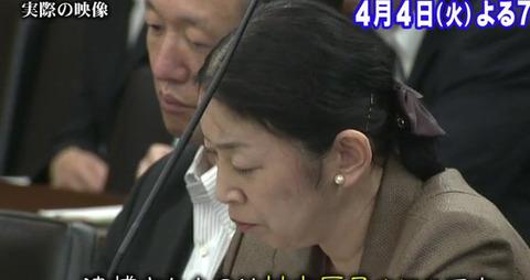 村木厚子 (2)
