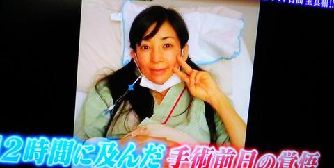 川島なお美 (3)