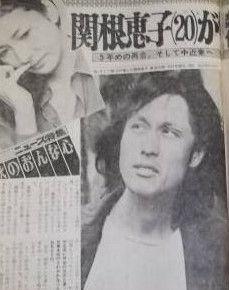 高橋恵子の宗教」真如苑の逃避行失踪事件スキャンダル (2)