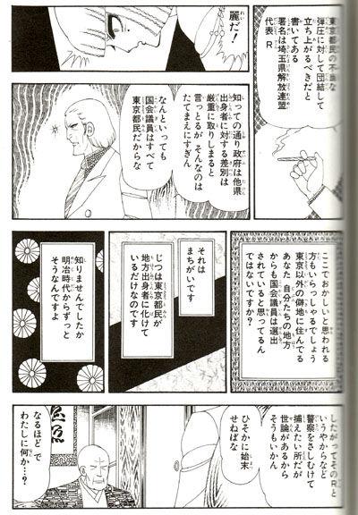 松浦亜弥ダウン症写真のなぜ!?超絶劣化 ...
