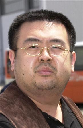 金正男 5