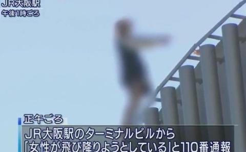 大阪駅の飛び降り女性 (5)