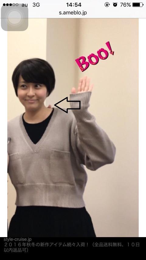 小林麻央04