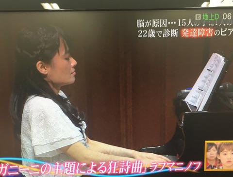 野田あすか腕の傷や母親「 (3)