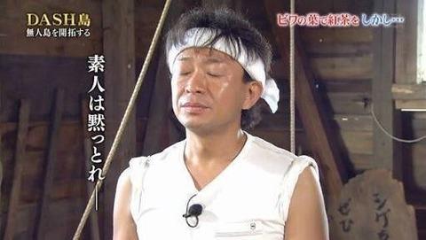 城島茂01