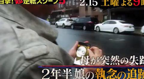ドッペルゲンガー殺人事件 (3)
