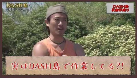 鉄腕ダッシュ終了のお知らせ (6)
