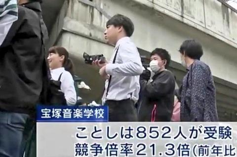 宝塚音楽学校 みくさん 沸騰 (2)