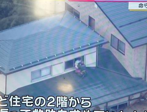 ヘリ救助落下動画 (3)