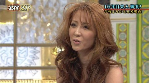 飯島愛 引退 本当の理由の音事協 (3)