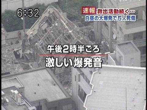 渋谷シエスパ爆発事故の跡地 (2)