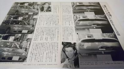 武田真治の病気 江角マキコ フライデー (5)