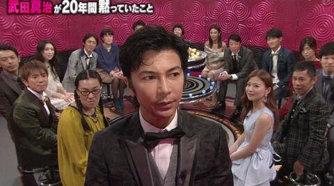 武田真治の病気 江角マキコ フライデー (2)