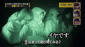千葉バケトン場所どこ (2)