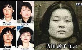 吉田純子「死刑執行の様子」娘や子供 (2)