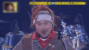 奥野敦士6