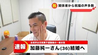 加藤純一の結婚相手は「兎田ぺこら」 (3)