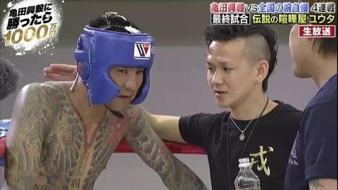 亀田興毅に勝ったら1000万円1