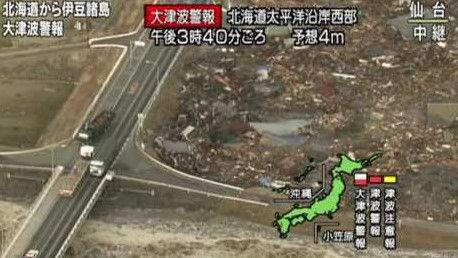 東日本大震災の津波で流される人 (6)