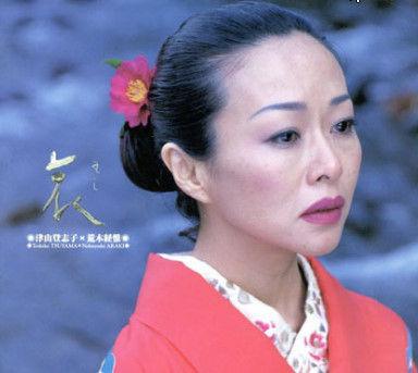 津山登志子の夫と娘(鈴木みらい) (2)