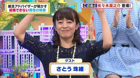 さとう珠緒 脳梗塞現在 (4)
