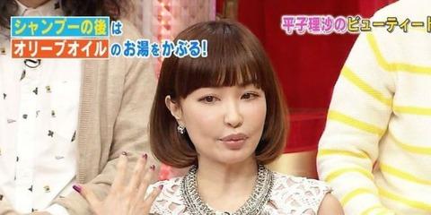 平子理沙 3