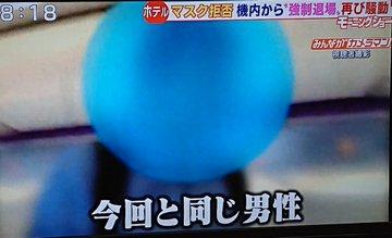 マスパセさん発達障害 (4)
