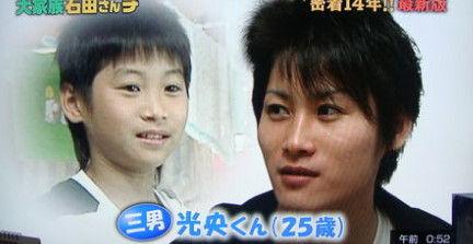 石田さんちの大家族2020長女や三男 (3)