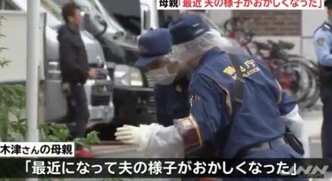 荒川区の和菓子屋「木津屋」木津いぶき (2)
