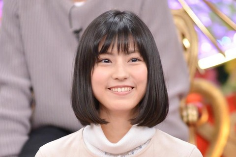 鈴木光 双子の姉の大学 (2)