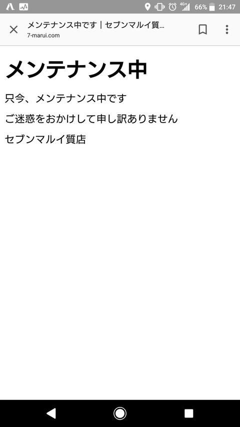 伊東紗冶子1
