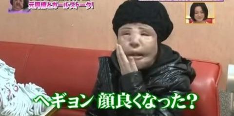 扇風機おばさん現在 (5)