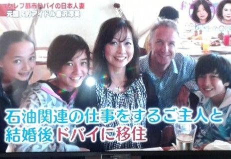 倉沢淳美の娘」刺傷事件の犯人 (1)