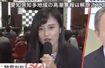 村上信五と小島瑠璃子7