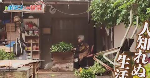ポツンと一軒家「宮崎の狭上稲荷神社 (7)
