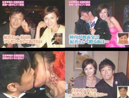 村西とおる 嫁 (5)