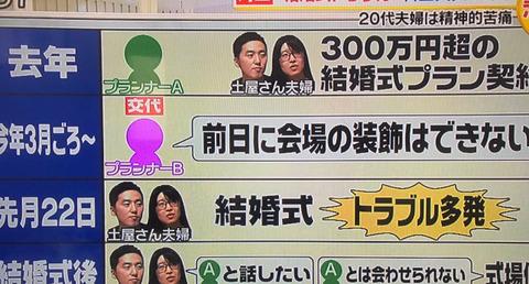 メルパルク仙台結婚式 (7)
